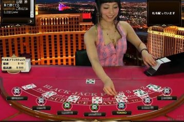 Blackjack Beginner Tips